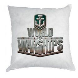 Подушка World of Warships - FatLine