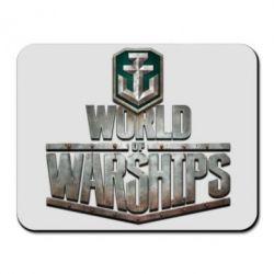 Коврик для мыши World of Warships - FatLine
