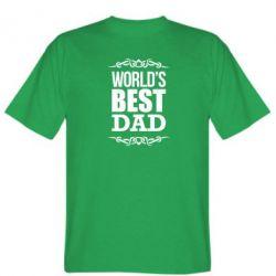 Мужская футболка World's Best Dad - FatLine
