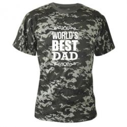 Камуфляжна футболка World's Best Dad