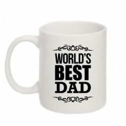 Кружка 320ml World's Best Dad - FatLine