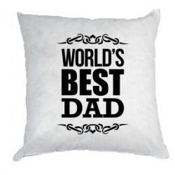 Подушка World's Best Dad - FatLine