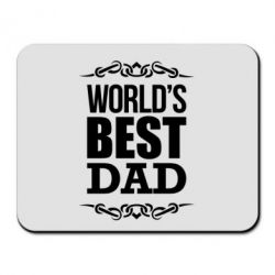 Коврик для мыши World's Best Dad - FatLine
