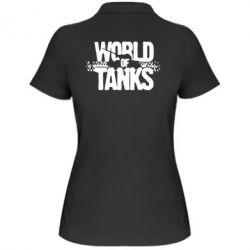 Женская футболка поло WOT гусеницы - FatLine