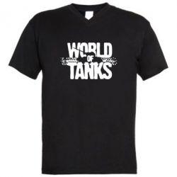 Мужская футболка  с V-образным вырезом WOT гусеницы - FatLine
