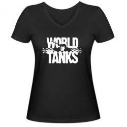 Женская футболка с V-образным вырезом WOT гусеницы - FatLine