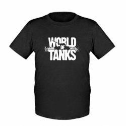 Детская футболка WOT гусеницы - FatLine