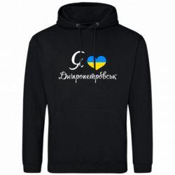 Мужская толстовка Я Дніпропетровськ - FatLine