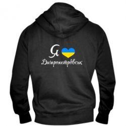 Мужская толстовка на молнии Я Дніпропетровськ - FatLine