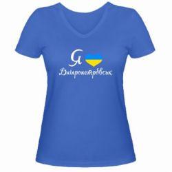 Женская футболка с V-образным вырезом Я Дніпропетровськ - FatLine