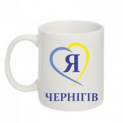 Кружка 320ml Я люблю Чернігів - FatLine
