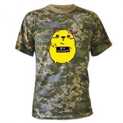 Камуфляжная футболка Я люблю кушать - FatLine