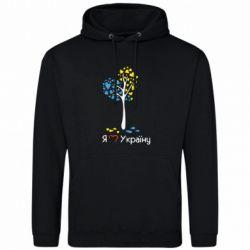 Толстовка Я люблю Україну дерево - FatLine