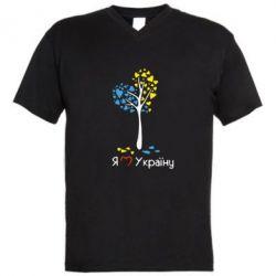 Мужская футболка  с V-образным вырезом Я люблю Україну дерево