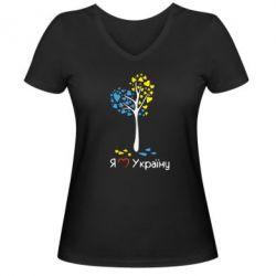 Женская футболка с V-образным вырезом Я люблю Україну дерево