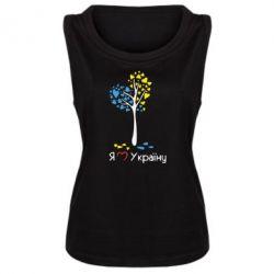 Женская майка Я люблю Україну дерево - FatLine