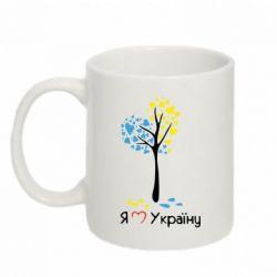 Кружка 320ml Я люблю Україну дерево - FatLine