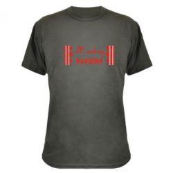 Камуфляжная футболка Я люблю Україну (вишиванка) - FatLine