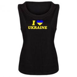Женская майка Я люблю Украину - FatLine
