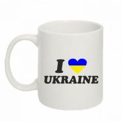 Кружка 320ml Я люблю Украину - FatLine