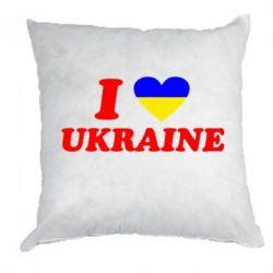 Подушка Я люблю Украину - FatLine