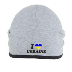 Шапка Я люблю Украину - FatLine