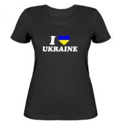 Женская футболка Я люблю Украину - FatLine
