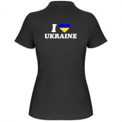 Женская футболка поло Я люблю Украину - FatLine