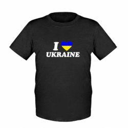 Детская футболка Я люблю Украину - FatLine