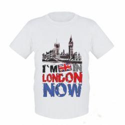 Детская футболка Я сейчас в Лондоне!