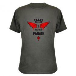 Камуфляжная футболка Я знатный рыбак - FatLine