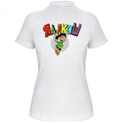 Женская футболка поло Яалкаш - FatLine