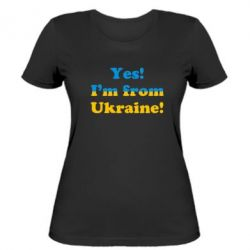 ������� �������� Yes, I'm from Ukraine