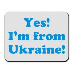 Коврик для мыши Yes, I'm from Ukraine - FatLine