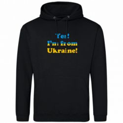 Толстовка Yes, I'm from Ukraine - FatLine