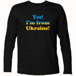 �������� � ������� ������� Yes, I'm from Ukraine