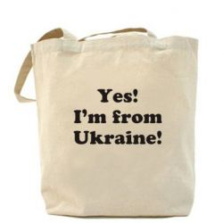 Сумка Yes, I'm from Ukraine - FatLine