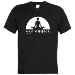 Мужская футболка  с V-образным вырезом Йога - FatLine