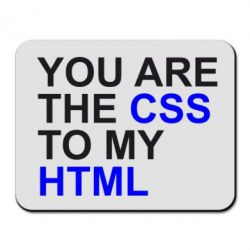 Коврик для мыши You are CSS to my HTML - FatLine