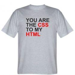 Мужская футболка You are CSS to my HTML - FatLine