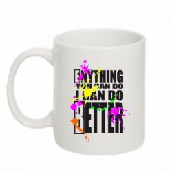 ������ You can do better - FatLine