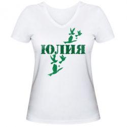 Женская футболка с V-образным вырезом Юлия