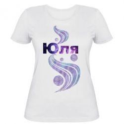 Женская футболка Юля