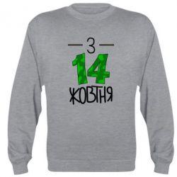 ������ � 14 ������