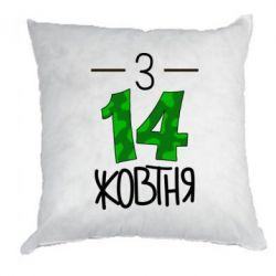 ������� � 14 ������