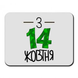 ������ ��� ���� � 14 ������