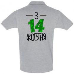 �������� ���� � 14 ������
