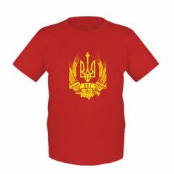 Детская футболка З нами Бог України - FatLine