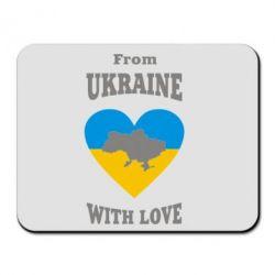 Коврик для мыши З України з любовью - FatLine