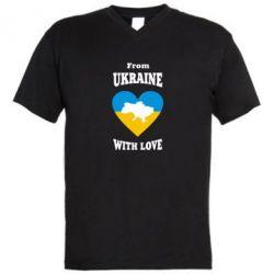 Мужская футболка  с V-образным вырезом З України з любовью - FatLine